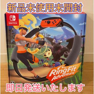 ニンテンドースイッチ(Nintendo Switch)の【新品未使用】リングフィットアドベンチャー 任天堂 Switch(家庭用ゲームソフト)