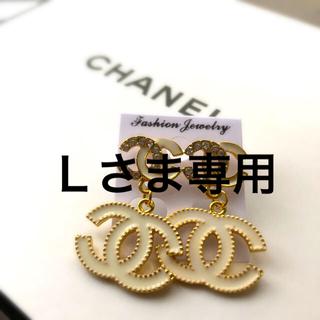 CHANEL - シャネル CHANEL W CC mark ノベルティーピアス White