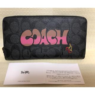 COACH - コーチ新品長財布