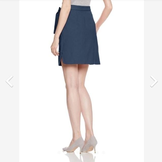 Lily Brown(リリーブラウン)のリリーブラウン ラップスカート レディースのスカート(ひざ丈スカート)の商品写真