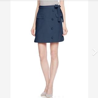 Lily Brown - リリーブラウン ラップスカート