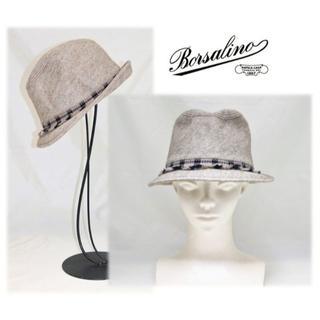 ボルサリーノ(Borsalino)の新品イタリー製【ボルサリーノ 】ウールデザイン 中折れハット 57cm(ハット)