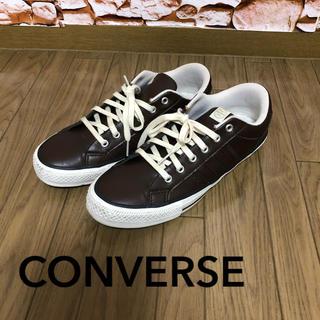 コンバース(CONVERSE)のコンバース レザー スニーカー ブラウン 24.5cm(スニーカー)