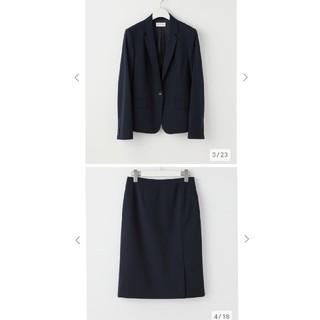 プラステ(PLST)のPLST スーツ/ジャケット&スカート(スーツ)