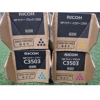 リコー(RICOH)のリコーC3503 K/Y/M/C 各1本(PC周辺機器)