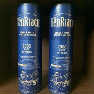 サントリー - ベンリアック2008 2本セット(山崎、響、白州、余市、ニッカ、竹鶴好きに)