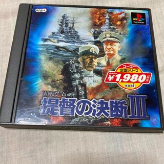 Koei Tecmo Games - 提督の決断3 PlayStation 2