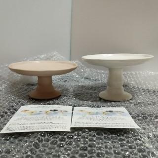 FELISSIMO - FELISSIMO 陶器のケーキスタンド セット