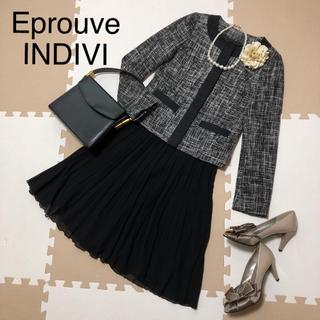INDIVI - Eprouve INDIVI セレモニー フォーマル ママスーツ 七五三 入学式