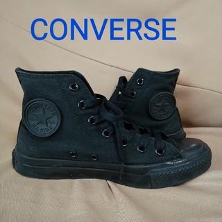 CONVERSE - CONVERSE  スニーカー  24.5cm