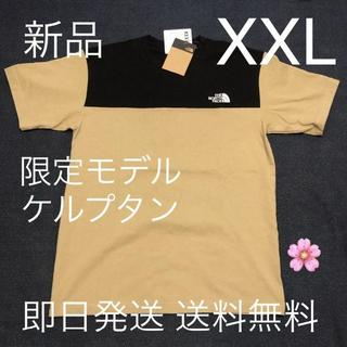 THE NORTH FACE - 送料無料 限定品 ケルプタン XXLサイズ ノースフェイス ヌプシシャツ