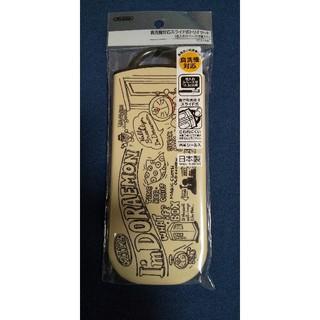 サンリオ(サンリオ)の食洗機対応スライド式トリオセット(ドラえもん)(弁当用品)