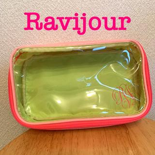 ラヴィジュール(Ravijour)の【ravijour】ポーチ(ポーチ)