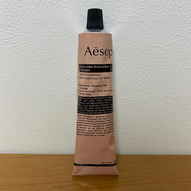 Aesop(イソップ)のAesop  イソップ ハンドクリーム  コスメ/美容のボディケア(ハンドクリーム)の商品写真