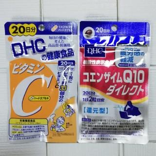 DHC - DHC コエンザイムQ 10ダイレクト★ビタミンC