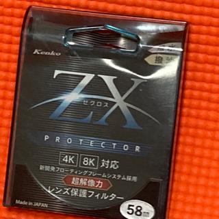 ケンコー(Kenko)のケンコー  ZXプロテクター フィルター 58mm(フィルター)