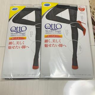MediQttO - メディキュット スレンダーマジック あったかタイツ M-L