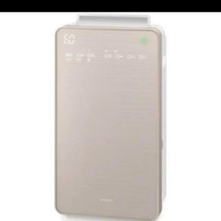 ヒタチ(日立)の[420さま専用]HITACHI EP-NVG902020年 日立 クリエア(空気清浄器)