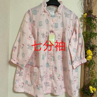 ナルエー(narue)の【新品・未使用】パルファム柄ピンク NARUEパジャマ(パジャマ)