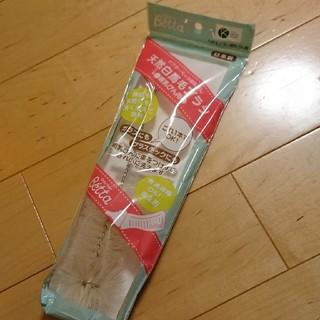 ベッタ(VETTA)のドクターベッタ Betta 天然白馬毛ブラシ 哺乳瓶 水筒(哺乳ビン用ブラシ)