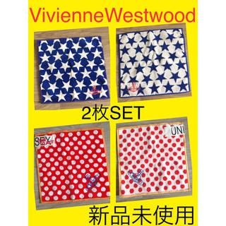 Vivienne Westwood - 【新品未使用】ヴィヴィアンウエストウッド ハンドタオル2枚セット