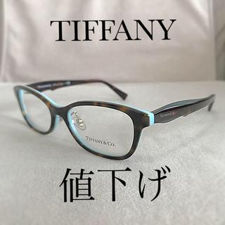 Tiffany & Co. - ティファニー❣️ メガネフレーム TF2187-D 8134