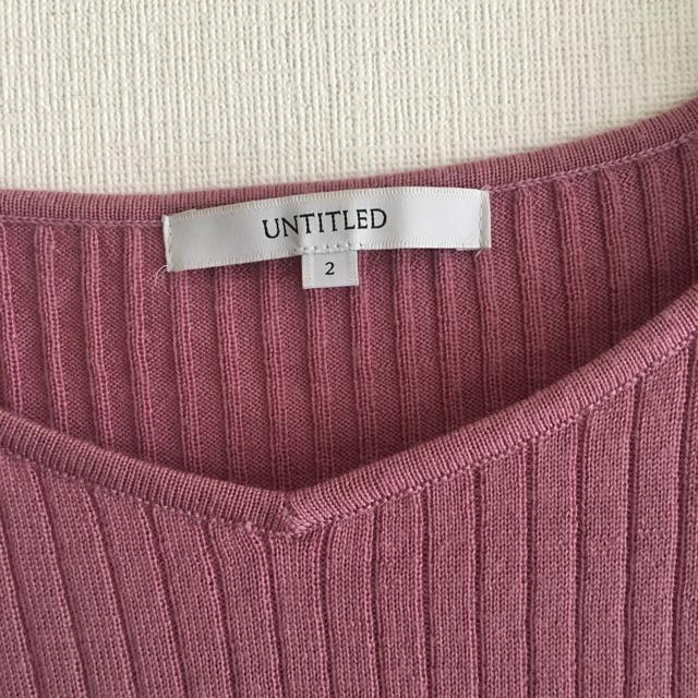 UNTITLED(アンタイトル)のアンタイトル ニット レディースのトップス(ニット/セーター)の商品写真