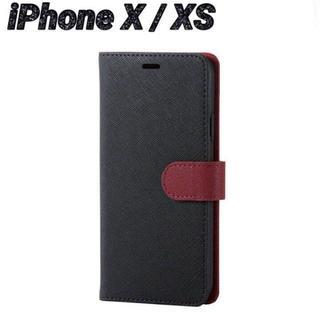 エレコム(ELECOM)のiPhoneX iPhoneXS ケース 手帳型 サフィアーノ調 黒×赤 カバー(iPhoneケース)