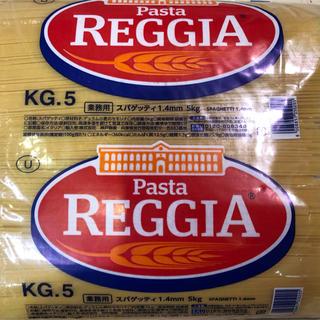 イタリア産 REGGIAスパゲッティ 5kg(麺類)