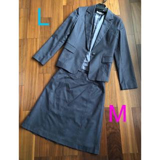 ナチュラルビューティーベーシック(NATURAL BEAUTY BASIC)のひざ丈 スカート スーツ 上下  グレー ナチュラルビューティーベーシック(スーツ)