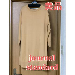 ジャーナルスタンダード(JOURNAL STANDARD)の【美品】journal standardニットワンピース【FREE(ひざ丈ワンピース)