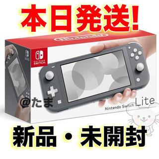 ニンテンドースイッチ(Nintendo Switch)の新品 スイッチ ライト グレー(携帯用ゲーム機本体)