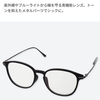 ユニクロ(UNIQLO)の専用 ユニクロ クリアサングラス(サングラス/メガネ)