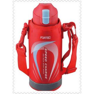 水筒 フォルテック ワンタッチ栓 ダイレクトボトル 0.6L(レッド) 新品