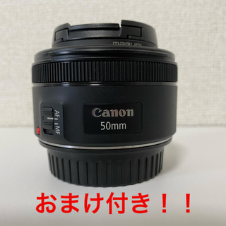 Canon - Canon EF50mm F1.8 STM★箱・取説付き!★
