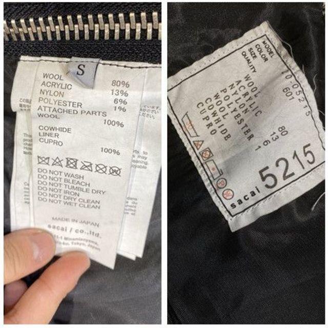 sacai(サカイ)のsacai ジャケット/アウター レディースのジャケット/アウター(その他)の商品写真