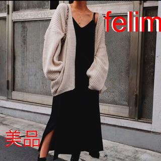 トゥデイフル(TODAYFUL)のFELIMオーバーサイズニットカーディガン【FREE】(カーディガン)