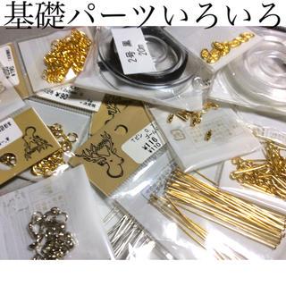 キワセイサクジョ(貴和製作所)の貴和製作所 基礎パーツいろいろ(各種パーツ)