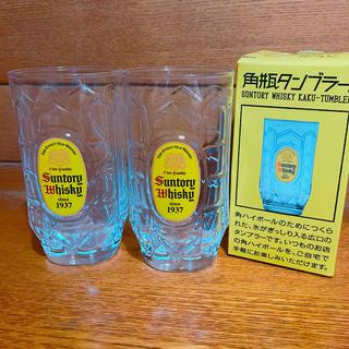 サントリー - SUNTORYウイスキー 角瓶タンブラー