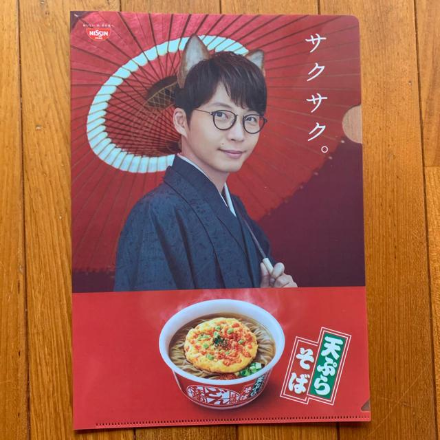 TBS 金曜ドラマ「MIU404」クリアファイル。星野源。綾野剛。 エンタメ/ホビーのタレントグッズ(男性タレント)の商品写真