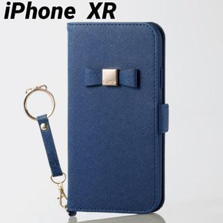 エレコム(ELECOM)のiPhoneXR 手帳型ケース ネイビー リボンストラップ付 ソフトレザーカバー(iPhoneケース)