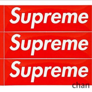シュプリーム(Supreme)のsupreme ボックスステッカー3枚(その他)
