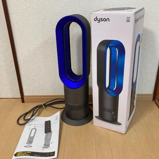 Dyson - dyson AM 09 IB