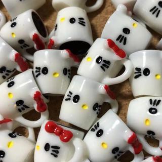 ハローキティ(ハローキティ)のデコパーツ キティーちゃん マグカップ 10個(各種パーツ)