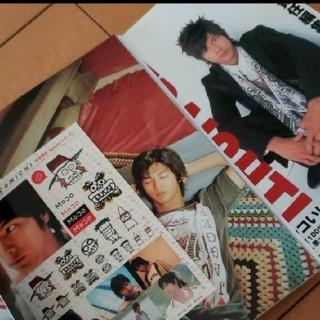 ストレート「MOCOMICHI 速水もこみちPhoto & Talk Book」(男性タレント)