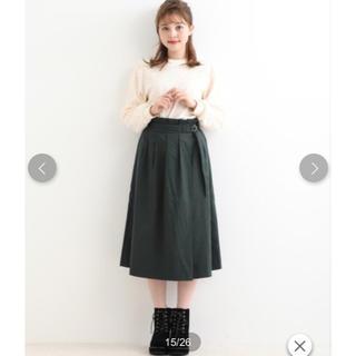 マジェスティックレゴン(MAJESTIC LEGON)のネイビースカート  トレンチスカート  ラップスカート  ミディアム丈スカート (ロングスカート)