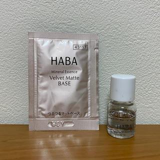 ハーバー(HABA)のHABA スクワラン 4ml  つるつるマットベースサンプル付き(サンプル/トライアルキット)