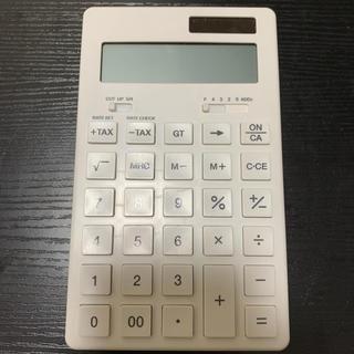MUJI (無印良品) - 無印良品 電卓12桁
