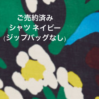 ミナペルホネン(mina perhonen)のMサイズ ネイビー ミナペルホネン スカイツリー シャツ (Tシャツ(半袖/袖なし))