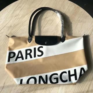 ロンシャン(LONGCHAMP)の【極美品】LONGCHAMP(トートバッグ)